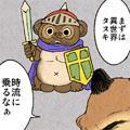 信楽タヌキ.jpg