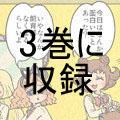 飼育部存続危機.jpg