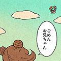 空飛ぶ小屋.jpg