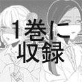 honbun-113 のコピー.jpg